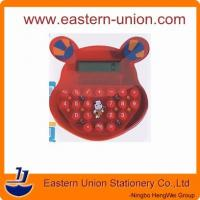 Buy cheap Plastic Bear Calculator with 8 Digits,gift Calculator from wholesalers
