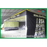 Buy cheap Portable Outdoor Oxford Cloth Cheap Folding Tent Promotion from wholesalers