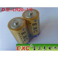Buy cheap Super LR14 size C Dry Battery product
