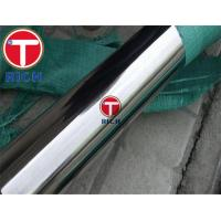 Buy cheap Sanitary Stainless Steel Tube Seamless Astm A270 For Dairy / Food Industry from wholesalers