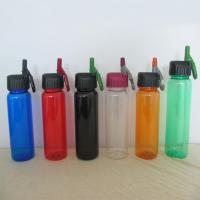 Buy cheap Nalgene Tritan sports water bottle with silicone straw from wholesalers