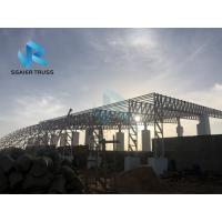 Buy cheap Gymnasium / Hall Prefabricated Steel Structure High Tensile Strength Membrane Roof product