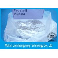Buy cheap Male EnhancementDrugs Oral Anabolic Steroids Raw Tadalafil Cialis Powder CAS 171596-29-5 from Wholesalers
