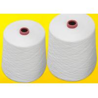 Buy cheap Spun Yarn 202 Virgin 100% Polyester Embroidery Thread High Strength For Belt from wholesalers