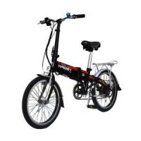 Buy cheap Lithium Foldable Electric Bikes (TDN-315Z) from wholesalers