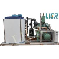 Buy cheap 25Ton Daily Output Ice Machine Flaker , Fishing Preservation Ice Making Machine Industrial from wholesalers
