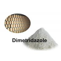 Buy cheap 99.5% White Raw Antibacterial Powders Dimetridazole 551-92-8 Broad Spectrum Anti - Anaerobic And Antiprotozoal from wholesalers