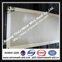 Buy cheap diamond hole perforated metal panels from wholesalers