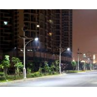 Buy cheap Maglev Wind Power Solar Wind Powered Street Lights , 20 Years Lifespan from wholesalers