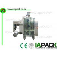 Buy cheap 3 or 4 Side Seal VFFS Vertical Form Fill Seal Baggers Equipment from wholesalers