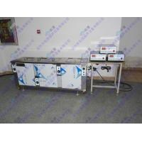 Buy cheap Industrial Ultrasonic Cleaning and Drying Machine with Three Tanks for factory from wholesalers