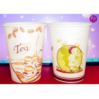 Buy cheap Disposable Single Wall Paper Cups FOR tea / coffee , biodegradable from wholesalers