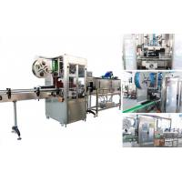 Buy cheap Stainless Steel Water Bottle Labeling Machine For Square Or Round Bottles from wholesalers