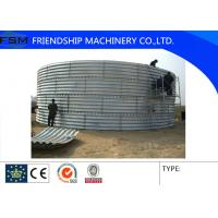 Buy cheap 2.5mm - 4.0mm Silo Forming Machine PLC System For Making Corrugated Panel from wholesalers