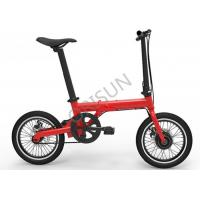 Buy cheap 200 - 250w Foldable Electric Bike , 16 Inch Brushless Electric Bike Compact Structure from wholesalers