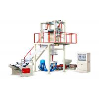 Buy cheap Middle Speed Hdpe Blowing Machine , Plastic Film Extrusion Machine High Output from wholesalers