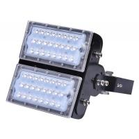 Buy cheap Meanwell Driver High Power Led Flood Light 200W Rechargeable Floodlight With CE ROHS from wholesalers