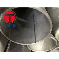 Buy cheap EN 10217-4 195TR1 P235TR1 P265TR1 Welded Carbon Steel Tubes for Pressure Purposes from wholesalers