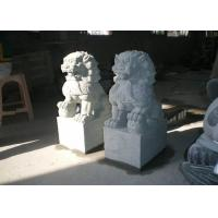Buy cheap Natural  Stone Garden Sculptures Stone Lion Garden Ornaments Custom Hand Carved from wholesalers