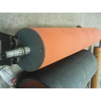 Buy cheap Steel Pipe Couch Roll With Width Of 1000 - 6000 mm For Paper Machine Parts from wholesalers