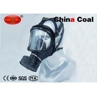 Buy cheap MF22  Gas mask from wholesalers