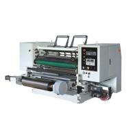 Buy cheap 1.6m Multi-functional Industrial slitting and rewinding machine for Napkins / Kraft Paper from wholesalers