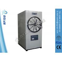 Buy cheap Stainless Steel Horizontal Autoclave Steam Sterilizer With Safety Lock Door from wholesalers