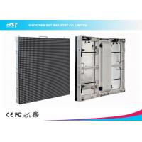 Buy cheap High Brightness P10 SMD3535 Rental Led Display with 640mmX640mm led cabinet from wholesalers