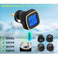Buy cheap Tire pressure monitor External cigarette lighter Tire pressure monitoring alarm Cigarette plug tpms from wholesalers