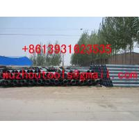 Buy cheap Fresh Water Pipes (HDPE Pipes) uPVC Pipes from wholesalers