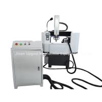Buy cheap Half Closed Metal Mold CNC Engraving Machine 4 Axis product