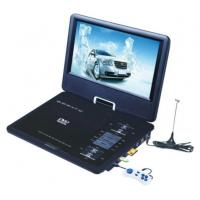 Buy cheap 9 Inch Portable Dvd Player from wholesalers