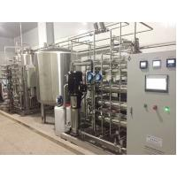 Buy cheap FDA ,cGMP , USP standard Distilled water machine for pharmaceutical/hospital/medical from wholesalers