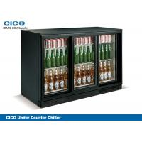 Buy cheap Bottle Beer Cooler Undercounter Fridge Sliding Door Embossed Aluminium Inner from wholesalers