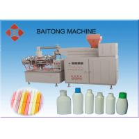 Buy cheap Electric Blow Molding Equipment , Semi Automatic Extrusion Blow Moulding Machine from wholesalers