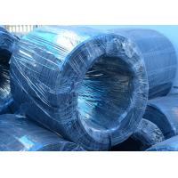 Buy cheap Spring Mild Steel Wire SAE1006 SAE1008 SAE1010 , low carbon wire rod from wholesalers
