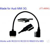 Buy cheap Audi Music Interface AMI Cable iPod iPhone MMI MDI VW  from wholesalers