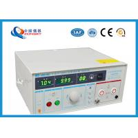Buy cheap IEC Standard Hipot Test Equipment Automatically Control For Withstanding Voltage Test from wholesalers