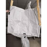 1320 Lbs Capacity Conductive Big Bag Form - Fitted / Bottom Sealed Liner