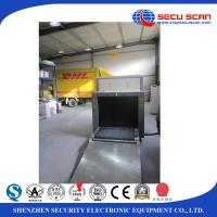 Buy cheap luggage x ray machine / luggage screening system with high penetration 30-38mm from wholesalers