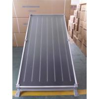 China High Heat Efficient Flat Plate Solar Panel Collector With Black Chrome Coating Absorber on sale