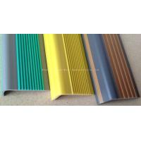 Buy cheap Nonabrasive PVC Stair antiskid plate,size 50MM*23MM*3.5MM,double color,wear-resisting, ant from wholesalers