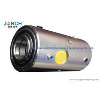 Buy cheap Round Water Hydraulic Rotary Union from wholesalers