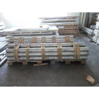 Buy cheap Hot Rolled Harden Aluminum Round Bar 6061 - T651 with Good Oxidation Resistance from wholesalers