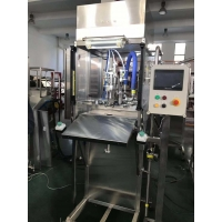 Buy cheap 1L 30L Small Bag In Box Filling Equipment For Fruit Juice product