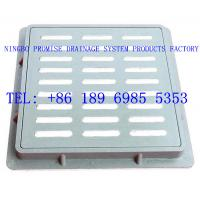 Buy cheap Frp Grp Gully Grates 500x500 from wholesalers