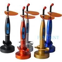 Buy cheap Factory Outlet High Quality Wireless Dental Led Curing Lights from wholesalers