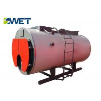 Buy cheap Simple Structure Gas Fired Water Boiler, Safety Operation Industrial Water Boiler from wholesalers