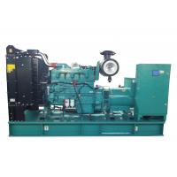 Buy cheap Low Fuel Consumption Diesel Generator Set With ABB ATS Cabinet 3500*1300*2000mm from wholesalers