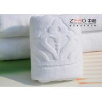 Super Absorbent White Hotel Bath Towels Dobby Style 70x140cm / 40x80cm